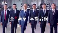 【藏马】东风日产启辰D60plus上市视频