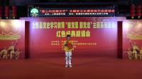 征文比赛获奖作品《外面的世界》,凌彩凤朗诵