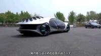 荣宝斋画家吴小亭分享:奔驰最新的概念车VISION AVTR,这款车也在本届上海车展正式亮相。