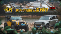 【悦野】第三季 预告 探寻南部最美乡村之一连樟村