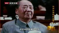 晚年的岁月里,毛主席比任何人都清楚自己病情,他却能坦然面对