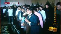 1976年毛主席周总理朱老总相继离世,令国人悲痛