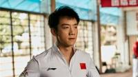 《超越》发布新预告 郑恺为戏增肥每天吃5顿饭
