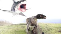 科幻片:遠古鯊魚大戰霸王龍,霸王龍被秒殺,陸地生物還是嫩了點!