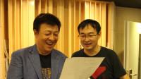吕继宏演唱《安得广厦千万家》,与王晓岭栾凯多次合作