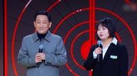 跨界艺人总决赛终极PK,梁天惊喜加盟与李雪琴合作喜剧