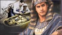 图坦卡蒙的诅咒,关于埃及法老陵墓的神秘传说,诅咒究竟是真是假