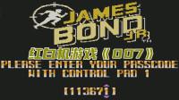 FC《007》,根据电影改编的游戏,有很多的解谜元素