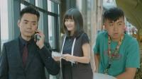 陈翔六点半:不要偷懒,老板正派人盯着你!