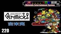 【NES】『吉米克』(Gimmick! (J))