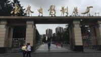 旅游东北(八)长春电影制片厂