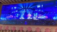 20210503《山河令》主题演唱会直播观看深圳活动——合唱《天涯客》