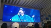 20210503《山河令》主题演唱会直播观看深圳活动——合唱《无题》