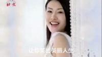佳洁士珍珠盐白牙膏广告
