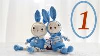 【A218】卡卡米妮_网红兔1男女兔头教程