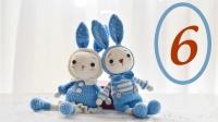 【A223】卡卡米妮_网红兔6男女兔缝合教程