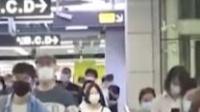 安检员私拍泄露女乘客隐私 广州地铁:开除