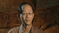 中国考古探秘1 14 武夷悬棺