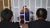 山东一女子因婚前感情屡遭家暴投河自杀,丈夫被判6年