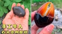 7个普通的东西变成杰作,平平无奇的鹅卵石,变身真假难辨的蟹钳