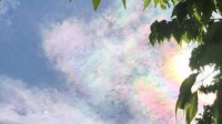 北京天空现七彩祥云 层层云朵色彩斑斓