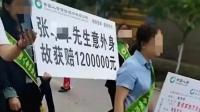宣传客户死亡获赔120万 中国人寿致歉