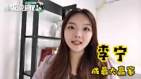 """国货崛起?耐克阿迪4月份天猫销售额""""腰斩"""",李宁却暴涨800%"""