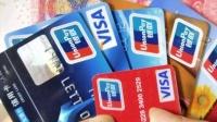 银行发出新通告,这几种信用卡最好及时注销,不然受损的是自己