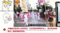 """老外看中国:国外看""""中国奶奶""""跳广场舞,老外:羡慕这样的生活"""