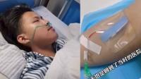 18岁男网红患癌去世 自称被医院劝退在家等死
