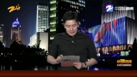 """诚信建设万里行: 女子刷单被骗6万 求助网上""""警察""""又被骗6万"""