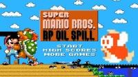 【超级马里奥:石油泄漏】马叔拿飞鱼填大坑