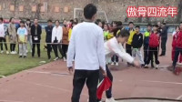 爆笑:女生的铅球是用来自我伤害的!