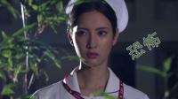 美女护士胆子大,把医院病人的遗物带回家,恐怖的遭遇接踵而至
