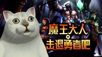 【Steam独立游戏】身板硬又能吸,地狱守卫永动机!