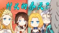 王者动漫:新皮肤泄密?艾琳:村长,你是了解我的!