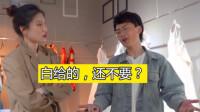 """中国小伙谈恋爱,迪拜朋友提供""""恋爱基金"""",这钱够谈几天?"""