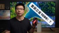 套装立省 1099?OPPO K9 手机+电视套装体验评测