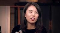窦文涛 第二十三集 饭局:如何成为饭局达人?