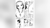 糖果【致不灭的你】漫画 9-15