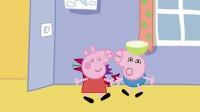 猪妈妈不在家,佩奇欺负乔治