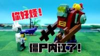 植物大战僵尸玩具:僵尸之间内讧了!闪电枪僵尸对战机甲巨人僵尸