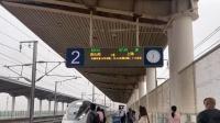 女子每天近6坐高铁从昆山到上海上班 现已存200万在上海买房