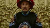 《雍正王朝》解读P1 千疮百孔的康熙盛世