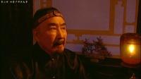 《雍正王朝》解读P3 智囊邬先生,拿着剧本的人