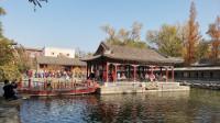北京秋游--恭王府