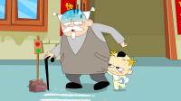 奶瓶小星:扶过马路,搞笑动画短片