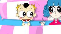 奶瓶小星:梦想是什么,搞笑动画短片