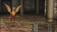 猴子解说《最终幻想3(FF3)》(第二期):经典四人组