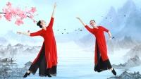 绝美古典形体舞《万疆》完整版